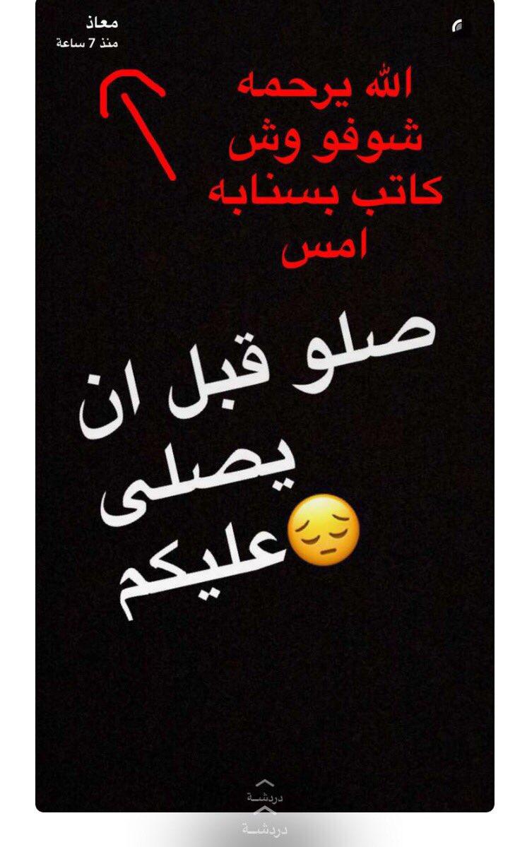 #الجبيل: #الجبيل
