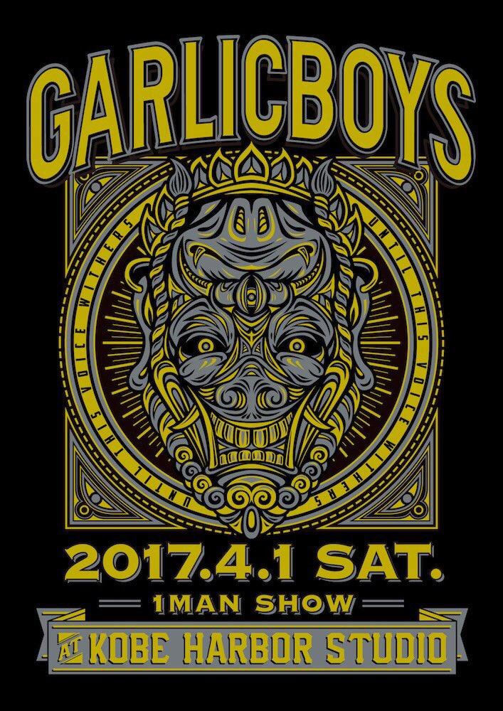 2017年4月1日(土) GARLICBOYS ワンマンライブ 〜俺たちのレッツビギン at 神戸Harbor Studio https://t.co/kR398DLXa1 https://t.co/tafrsXziWH