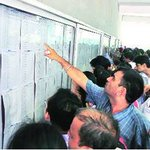HRD wants National Testing Service for all higher education entranceexams