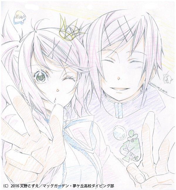 """新年あけましておめでとうございます!本日、1月7日は二宮姉弟のお誕生日♪Happy Birthday♪今年も""""あまんちゅ"""