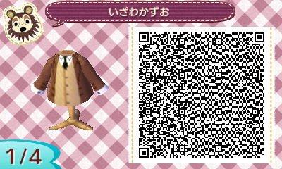 【いざわかずお】神永のカバー、伊沢和男のジャケット作りました(`・ω・´)使ってくれ…#とびだせどうぶつの森#マイデザイ