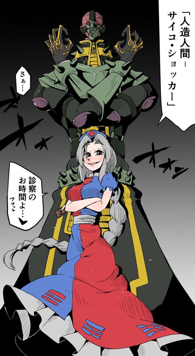 東方×遊戯王シリーズ #お気に入りの絵を再度アップするタグ