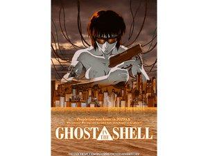 実写版公開記念、押井監督の「GHOST IN THE SHELL/攻殻機動隊」BDが低価格化(23日の人気記事)