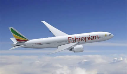 Ethiopian Airlines to launch Vic Falls direct flights | The