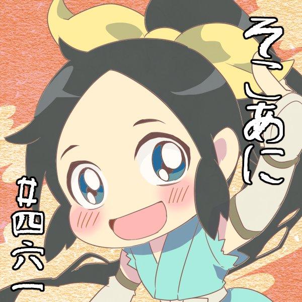 【配信】そこ☆あに『信長の忍び』特集。第15話「みんなで築こう墨俣城」まで視聴済みでの特集です。 #sokoani #信