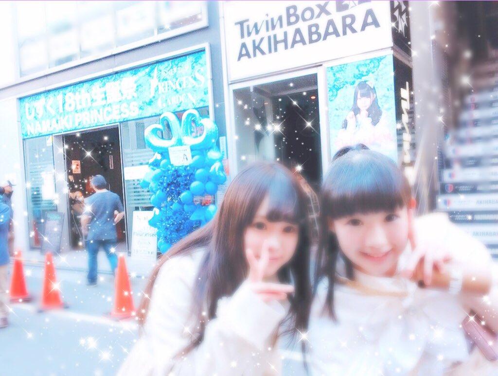 2017年の1月15日はTwinboxがしずくちゃんハピ☆バデモード全開でした☆#しずく生誕2017#TwinBoxAK