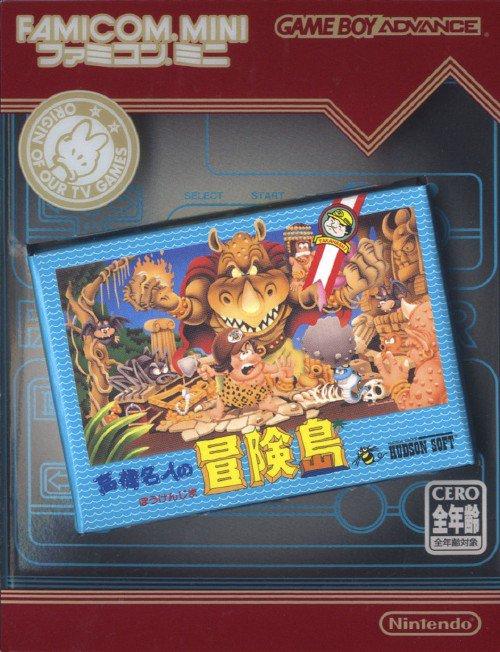 test ツイッターメディア - 2004年 5月21日 ファミコンミニ17 高橋名人の冒険島(任天堂) 詳細はコチラ : https://t.co/uVRVzSAGjJ   #このゲームを語れる人RT https://t.co/A1mQxRt6hI