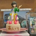 1月19日は藍里の誕生日です。和菓子でケーキを作ってみました。状態がよければ今週末まで飾っていますのでどうぞご覧ください