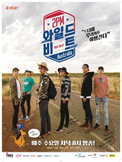 <2PM 와일드비트> kstar 2월 1일 밤8시 첫방송