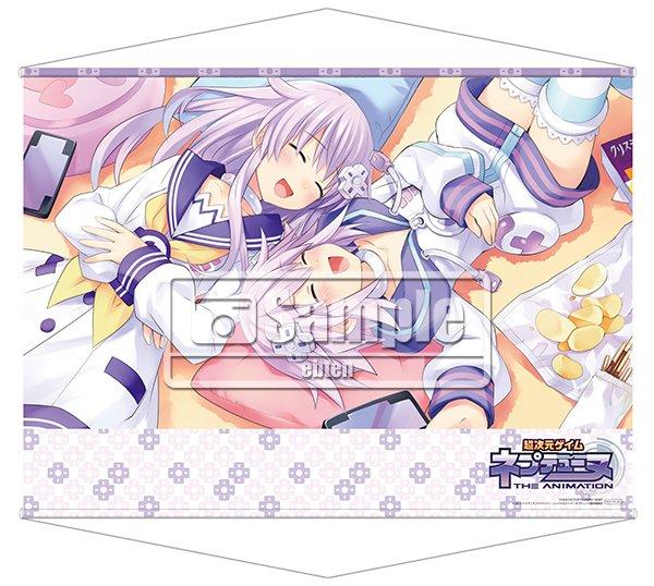 【限定特典タペストリーデザイン公開!】TVアニメ全話はもちろん、抱き枕カバーなども付いた、『BD-BOX「超次元ゲイム