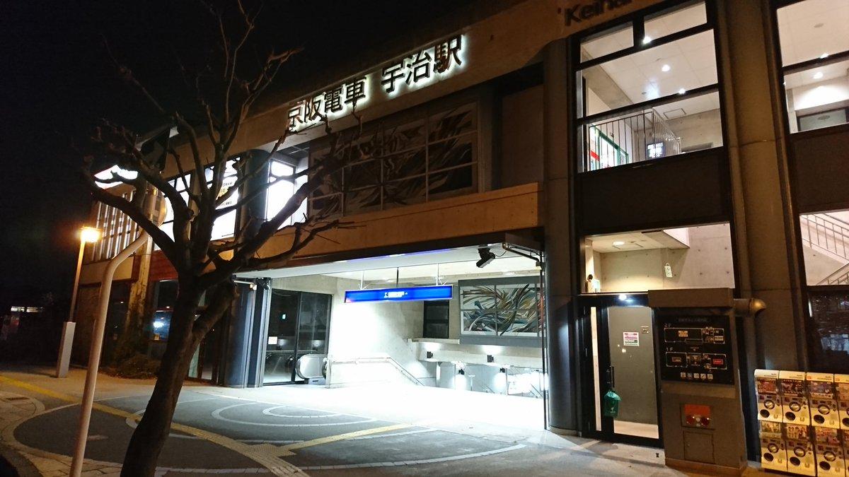 第136回響け!ユーフォニアム聖地巡礼\(^o^)/  京阪宇治駅から歩いて帰ります♪#とろうよユーフォニアム #響けユ