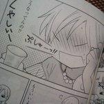 このワカコさんかわいい(^∇^)#ワカコ酒