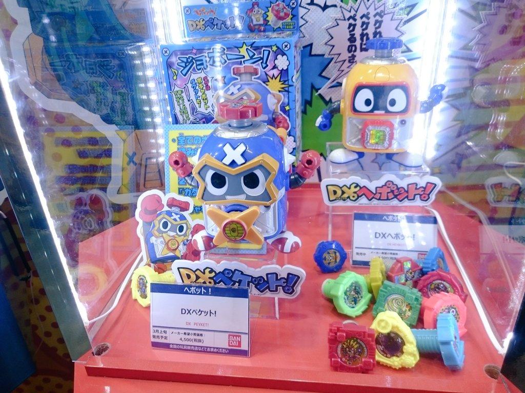 #ヘボット!【新商品情報】 ヘボットの弟『DXペケット!』登場❗3月上旬発売予定です。もちろんテレビアニメにも登場するペ