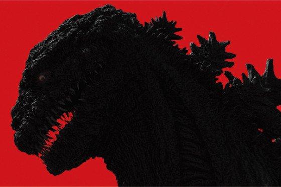 第71回毎日映画コンクール日本映画大賞『シン・ゴジラ』日本映画優秀賞『この世界の片隅に』アニメーション映画賞『君の名は。