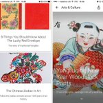 Google Arts & Culture iOS App Showcases Chinese New Year Exhibition 'Arts of the New Moon'