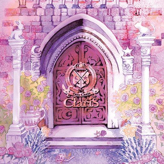 【1月の新譜レビュー】新メンバー・カレン加入後初となるClariSのアルバム『Fairy Castle』。『クオリディア