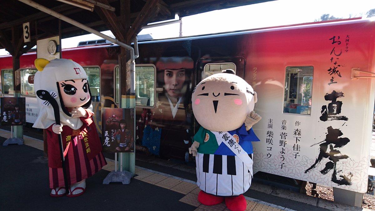 天竜浜名湖鉄道の大河ドラマ「おんな城主 直虎」フルラッピング車両がお披露目されました!「戦国BASARA」ラッピング車両