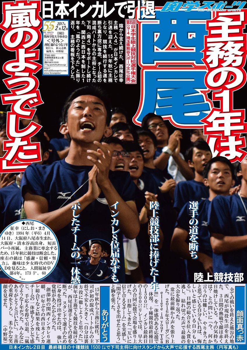 多田修平の画像 p1_39