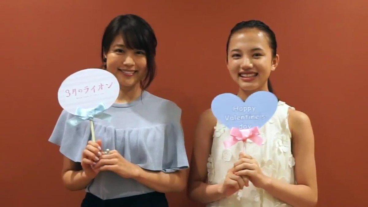 ハッピーバレンタイン『#3月のライオン』女性陣を代表して、有村架純さんと清原果耶さんからバレンタインの応援メッセージが到