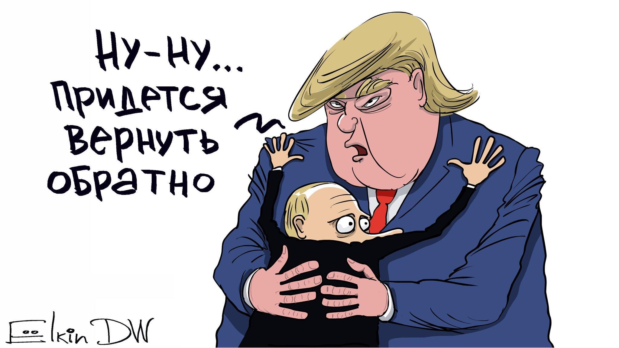 Сергей елкин в контакте тату