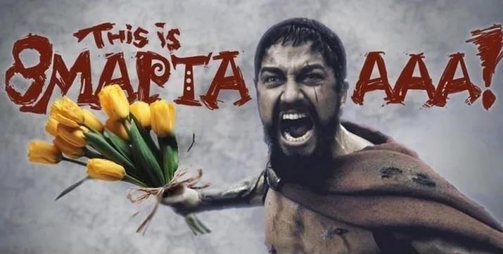 Скоро нагрянет 8 марта, и главный вопрос, мучающий мужчин - что же подарить своей любимой, дочери или маме