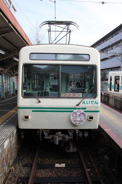 昨日(2/18)の日中の叡山線3運用は「きらら系」で統一したが、その一つが711「ステラのまほう」!#ステラのまほう