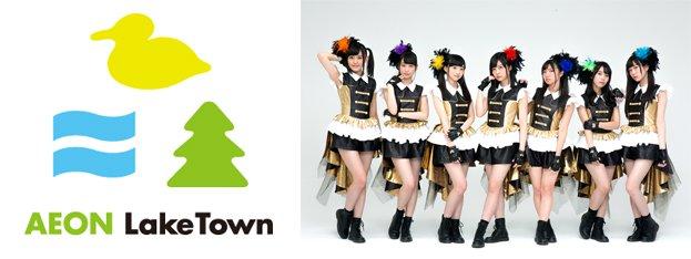【イベント情報:3/4(土)「にぎわい東北」 presents Wake Up, Girls!in レイクタウン】 ミニ
