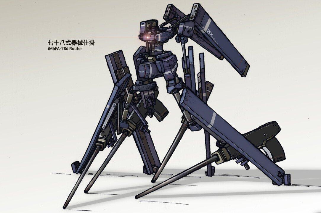 また描いたオリメカ多脚の器械仕掛です。長砲身レールガンを四基装備した長距離支援機。