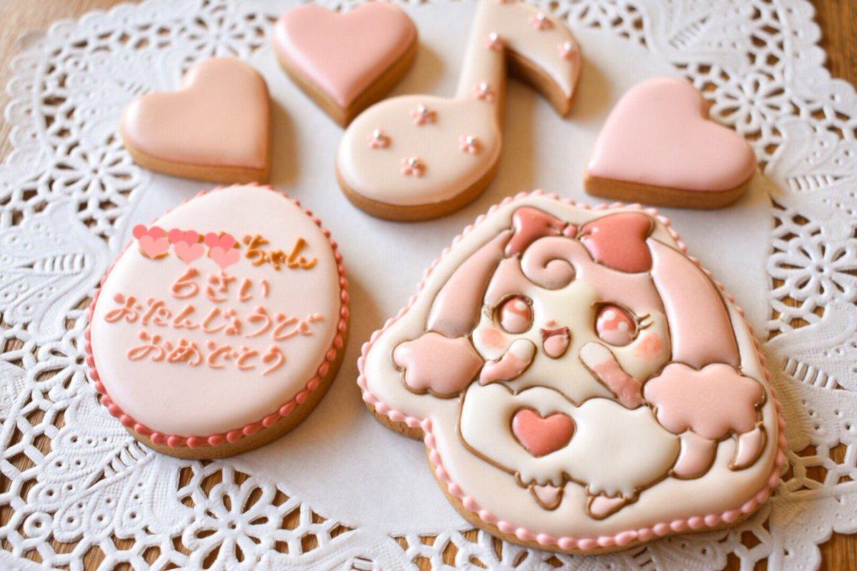 ここたま の メロリー 作りました( •ᴗ•)♪お誕生日用です🎁#アイシングクッキー