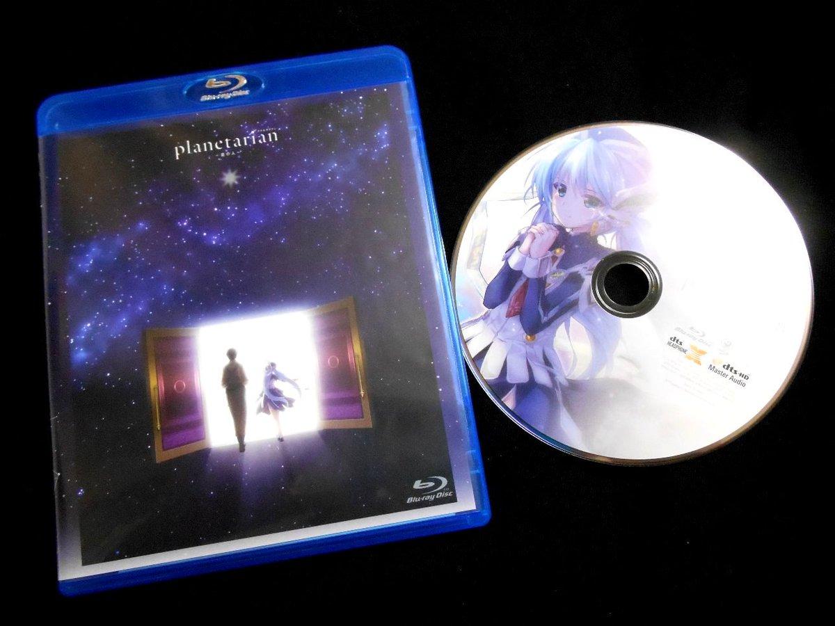劇場版アニメ「planetarian~星の人~」Blu-ray本日発売です! 映画単体でも素晴らしいですが、配信版から通