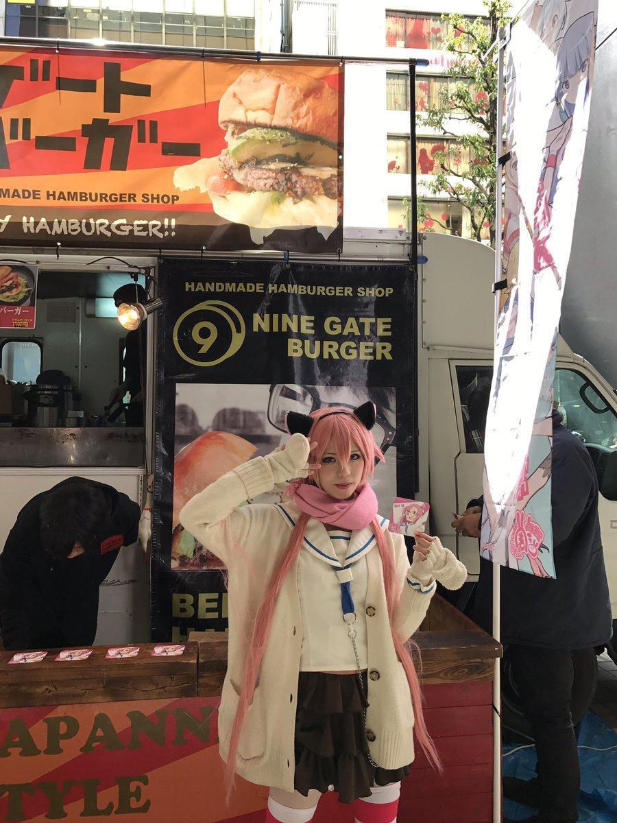 「アキバ大好き!祭り」にやってきました(*゚▽゚*)コラボバーガーが人気で嬉しいです☆☆#浦和の調ちゃん #アキバ大好き