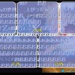 【ニコ生】【TV同時放送】「テイルズ オブ ゼスティリア ザ クロス」21話上映会 アンケート結果 #tozx 更に伸ば