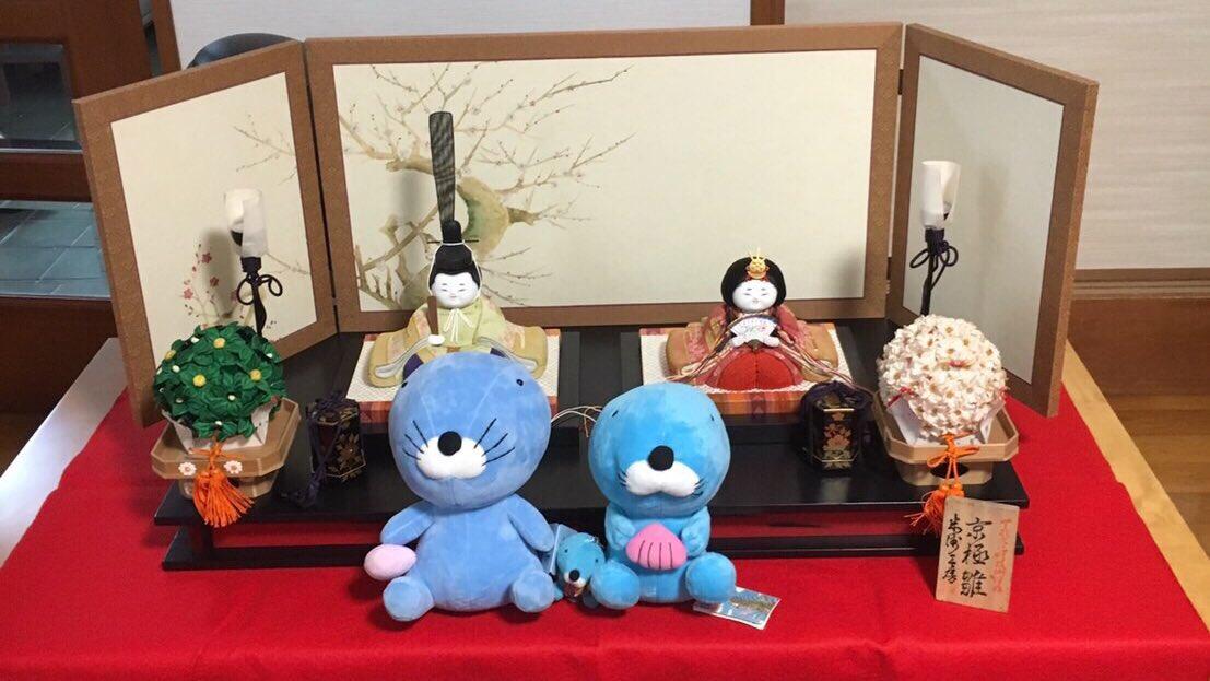そういや、福岡行ってる間に母から送られてきた写真載せとくね。 #ぼのぼの