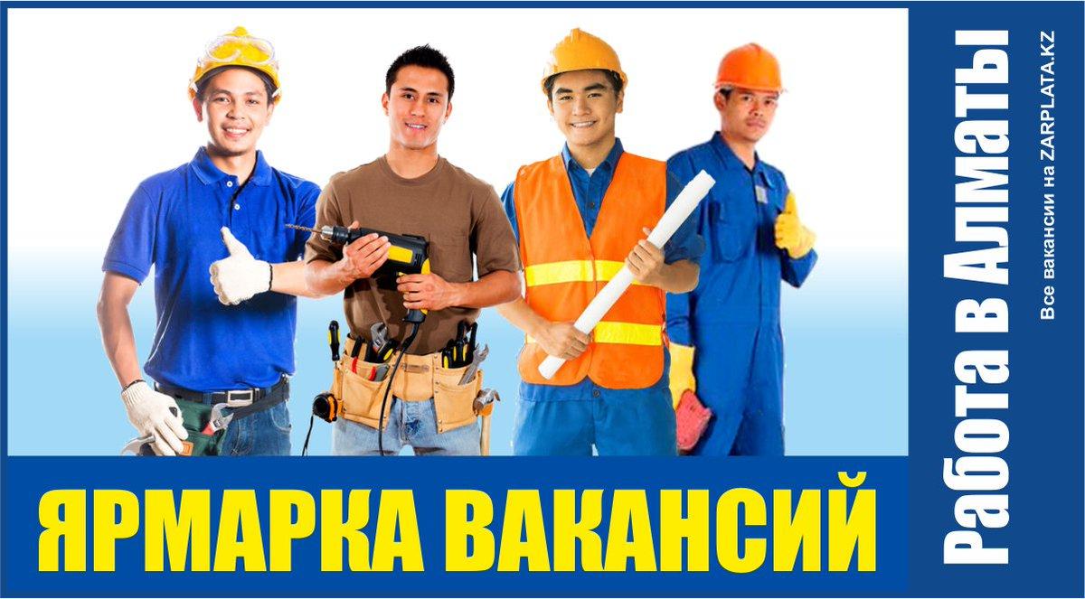 Дать объявление работа няней деловой посредник новомосковск работа объявления