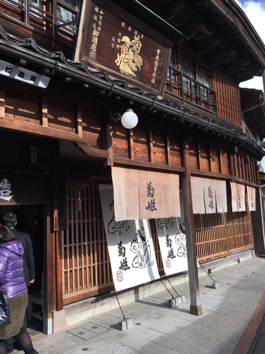 今日はワカコ酒Season3で予定している、石川県白山市のロケハンに来ています。菊姫さんにおじゃましてきましたよ〜( ^