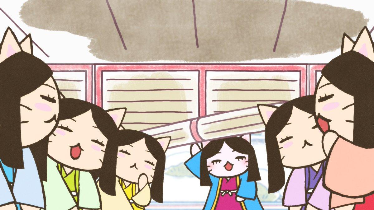 お昼だにゃ!今日3/8(水)18時45分~NHK Eテレさんでねこねこ日本史アニメ「清少納言、いとをかし!」リピート放送