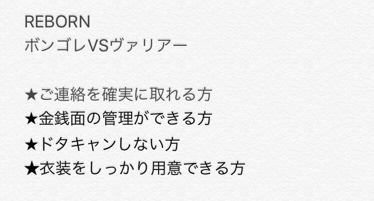 REBORN!! ★5月21日★ボンゴレVSヴァリアー笹塚スタジオ(予定)で大型をやりたいとおもいます。カメラマン様も同