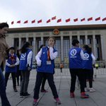 China admits political education for students is poor