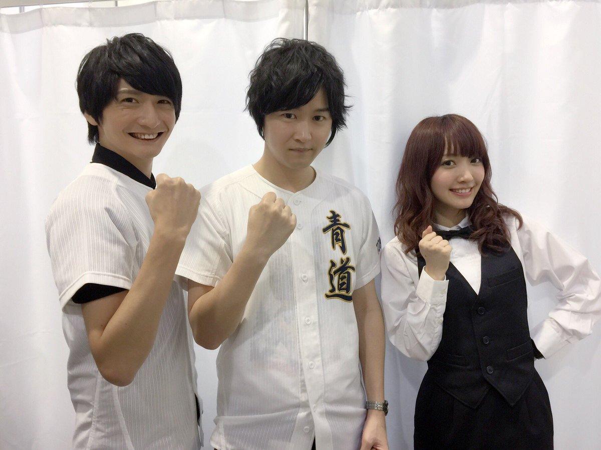 AnimeJapan2017ポニーキャニオンブースステージ、3年連続のトリを飾らせていただきました!会場・ニコ生でご覧い