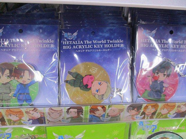 【商品情報】「ヘタリア The World Twinkle デカアクリルキーホルダー」が6階にて販売中!星座モチーフのキ