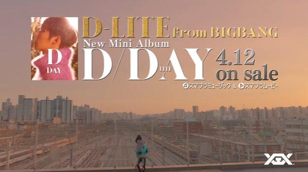 【#DLITE】 4/12(水)発売 ミニアルバム『D-Day』 SPOT_30 Sec.公開💥▼ https://t.co/U2geFp1ZfL  3/28(火)AM0:00から先行配信スタート🎶 https://t.co/3F0AYuU8Sw  #BIGBANG #DDay