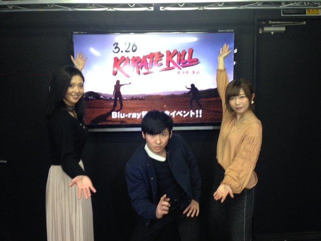 『#KARATEKILL/カラテ・キル』きのう、ハヤテさん、紗倉まなさん、亜紗美さん登壇のBlu-ray発売記念イベント
