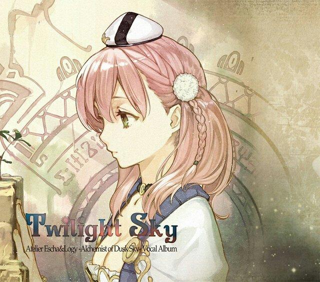 ミルク色の峠 / チリヌルヲワカ / Twilight Sky エスカ & ロジーのアトリエ ~黄昏の空の錬金術