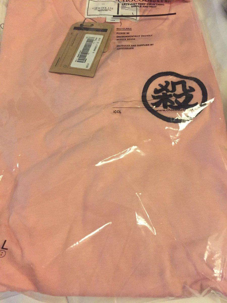 昨日上げたドラゴンボールのシャツ、こんなのも買いました今なら殺し屋さんキャンペーン実施中である。