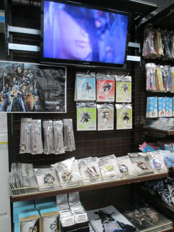 【ニトロプラスストア】[Thunderbolt Fantasy 東離劍遊紀]の商品を販売しております。