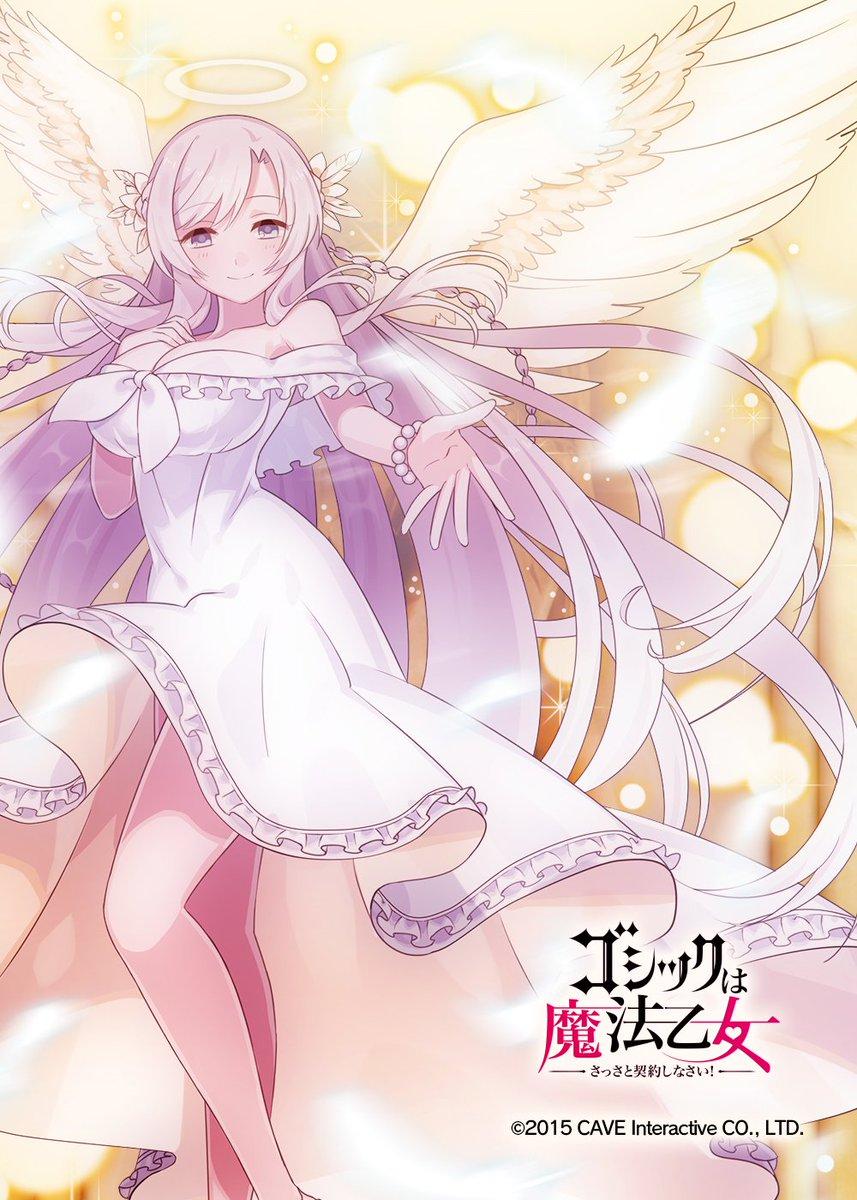 「慈愛の乙女プルメリアは、包容力に溢れた微笑みで、全てを癒す天使!」をゲット! #ハッカドール