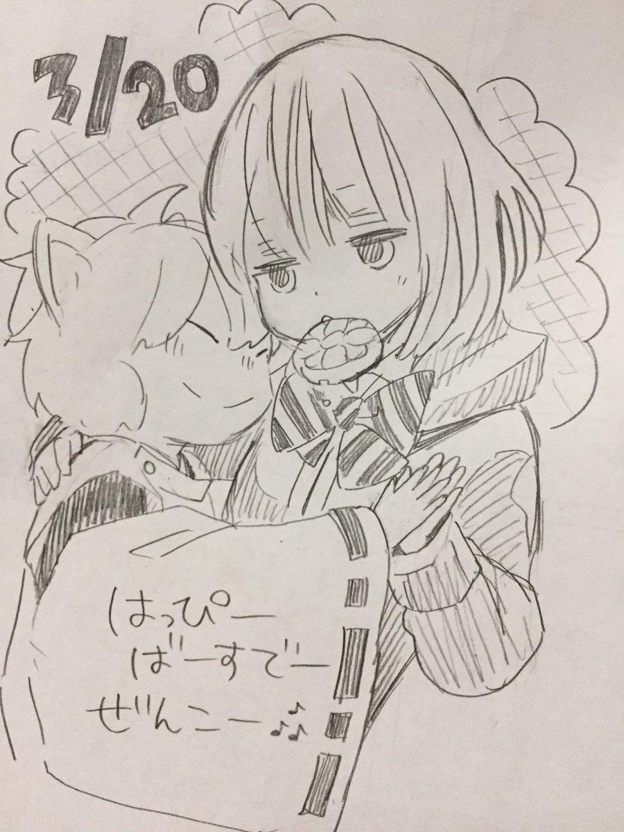 落書き「禅子爆誕」3/20ハッピ〜バースデ〜禅子〜♪(ワザワキリ)#不機嫌なモノノケ庵