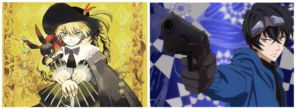 #いいねした人に似合いそうなコスプレ言うあおいくん❥()Pandora Hearts / オズ(左)カーニヴァル / 花