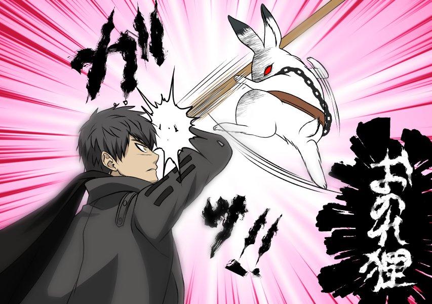 【刀剣乱舞×鬼灯の冷徹】激しい戦いを見てみたいものだ。その後は気質が似てる同士だから、いい戦友になれると思う!