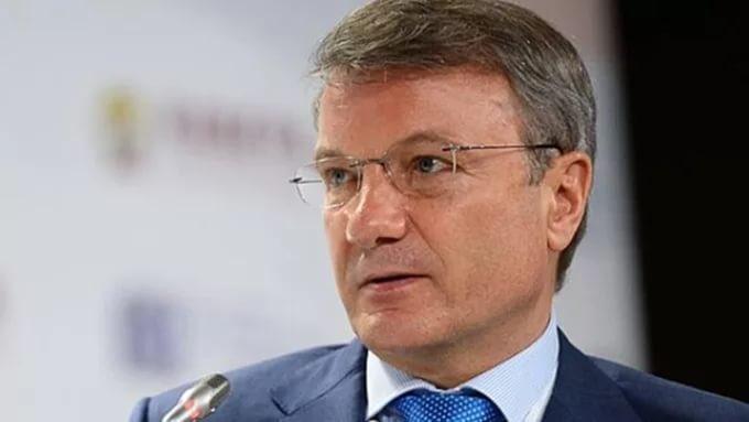 Сбербанк уходит с Украины. Греф: Мы занимаемся поиском вариантов быстрого выхода с украинского рынка. Находимся в очень активной стадии